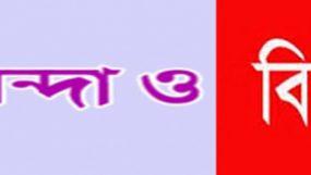 সাবেক ছাত্রদল নেতা কুহিনুর আহমদ গ্রেফতার; সিলেট জেলা ও মহানগর বিএনপির নিন্দা