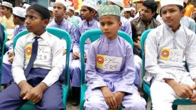 'Frutika Islamic Genius' in Sylhet
