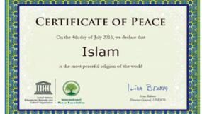 ইসলাম-ই বিশ্বের সবচেয়ে শান্তির ধর্ম, ঘোষণা করলো আন্তর্জাতিক সংগঠন ইউনেস্কো