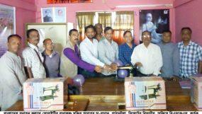 সুবিধা বঞ্চিতদের মাঝে বিএসকেএস এর ফ্রি সেলাই প্রশিক্ষণের উদ্বোধন