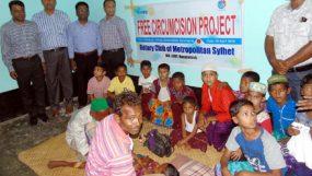 সুনামগঞ্জে ৫০ দরিদ্র শিশুকে রোটারি ক্লাবের ফ্রি খৎনা প্রদান