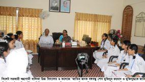 'জাতির জনক বঙ্গবন্ধু শেখ মুজিবুর রহমান ও মুক্তিযুদ্ধকে জানি' শীর্ষক অনুষ্ঠান