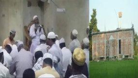 আল-মক্কা ইসলামিক এডুকেশন সেন্টার এন্ড মসজিদ উদ্বোধন
