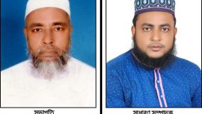 বাপুস বালাগঞ্জ উপজেলা শাখার কমিটি গঠন