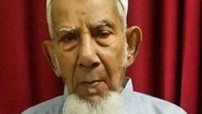 ঝেরঝেরিপাড়া মসজিদের মোতয়াল্লি আতাউস সামাদ চৌধুরীর ইন্তেকাল