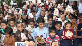 সিলেটের নামী-দামী স্কুলে চান্স প্রাপ্ত শিক্ষার্থীদেরকে 'স্টুডেন্টস হোম'র সংবর্ধনা প্রদান