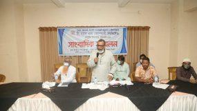 ফারুক আহমদ মিছবাহ'র পাল্টা সংবাদ সম্মেলন