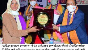 """""""নারীর ক্ষমতায়নে বিশ্বের অনেক উন্নত দেশের  তুলনায় এগিয়ে আছে বাংলাদেশ"""" : ফজিলাতুন নেসা ইন্দিরা এমপি"""