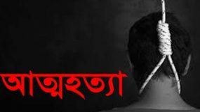 শাবিপ্রবি'তে ছাত্রের আত্মহত্যা