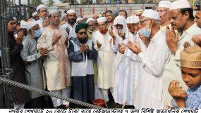 শেখঘাট জামে মসজিদের ভিত্তি প্রস্তর স্থাপন