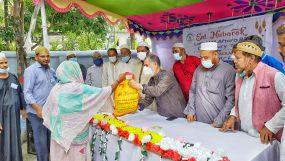 মরহুমা হাজী আফতারা বিবি ট্রাষ্টের উদ্যোগে ঈদ উপহার বিতরণ