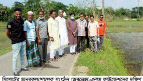 জেবুন্নেছা-এনাম ফাউন্ডেশন মানবকল্যাণে কাজ করে যাচ্ছেন : মজির উদ্দিন