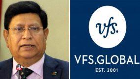 VFS চালু রাখার নির্দেশ পররাষ্ট্রমন্ত্রীর