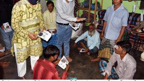 উন্নয়নের স্বার্থে সিলেট-৩ আসনে নৌকায় ভোট দিন : আলম খান মুক্তি